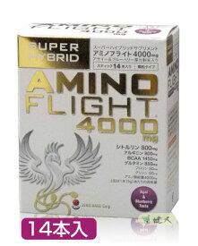 アミノフライト4000mg (AMINO FLIGHT) 5g×14本入 - ZERO BASE [アミノ酸]