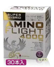 アミノフライト4000mg (AMINO FLIGHT) 5g×30本入 - ZERO BASE [アミノ酸]