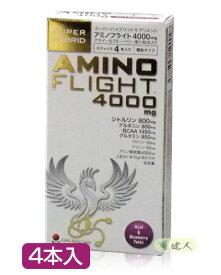 アミノフライト4000mg (AMINO FLIGHT) 5g×4本入 - ZERO BASE [アミノ酸]