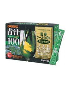 青汁スーパー100 48包 - オリヒロ