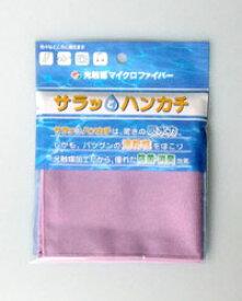 サラッとドライ ハンカチ 23cm×23cm パープル - アスカ ※メール便対応商品