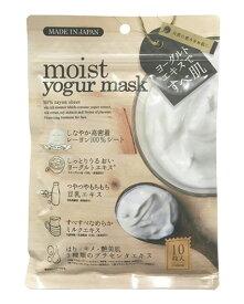 モイストヨーグルマスク 10枚入 - ジャパンギャルズSC [ヨーグルトマスク]