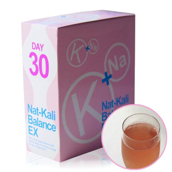 ナトカリバランスEX 30日分 10g×30包 - アトラス [カリウム][Nat-Kali]