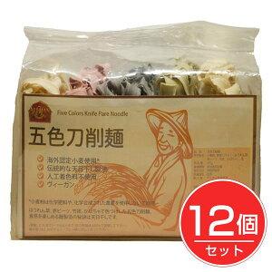 五色刀削麺 375g ( Five Colors Knife Pare Noodle) ×12個セット - アリサン