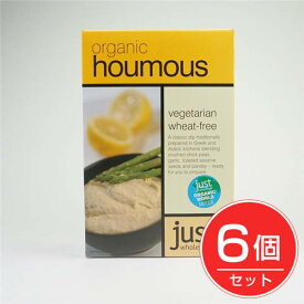 フーマスミックス ジャストホールフーズ 125g (Houmus(just whole foods) ) ×6個セット - アリサン
