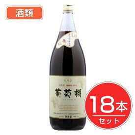 アルプス ワイン 葡萄棚 赤 1.8L×18本セット 酒類