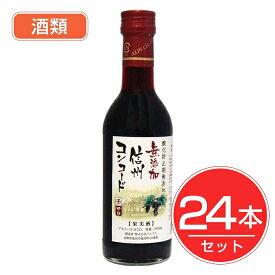 アルプス ワイン 無添加信州コンコード 300ml×24本セット 酒類