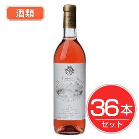 アルプス ワイン スペシャル ロゼ 720ml×36本セット 酒類