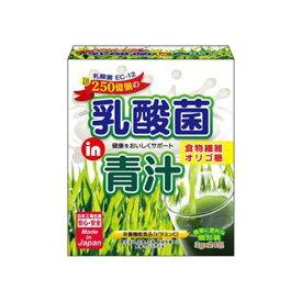 乳酸菌in青汁 24包 - ジャパンギャルズSC