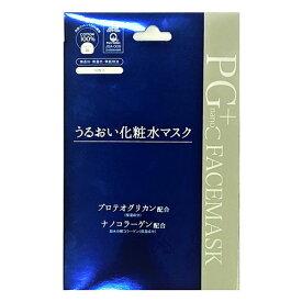 ナノコラマスク PG10P 10枚 - ジャパンギャルズSC