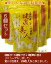 奈美悦子ブレンド 健康で美人 国内産21種雑穀米 28袋×6個セット - ベストアメニティ [二十一種雑穀米]