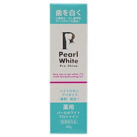 薬用パールホワイト プロ シャイン 40g - 美健コーポレーション