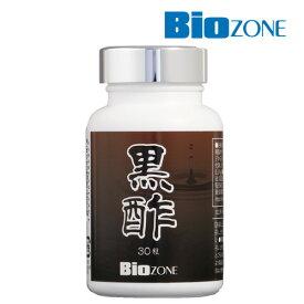 バイオゾーン 黒酢 30粒 BIO511536-30 - 日本ダグラスラボラトリーズ