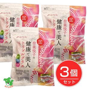 奈美悦子の健康で美人 国内産23種雑穀米 トリプルプラス 15g×28袋×3個セット - ベストアメニティ