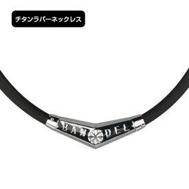 BANDEL (バンデル) チタン ラバー ネックレス ブラック×シルバー - BANDEL