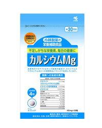 小林製薬 カルシウムMg 120粒 - 小林製薬