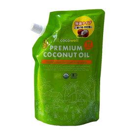 ココウェル プレミアムココナッツオイル 500ml - ココウェル