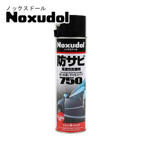 ノックスドール 750 エアゾール ノズル付 500ml - 創新