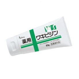 ビューナ 薬用ワキビジン 80g 《医薬部外品》 - コモライフ