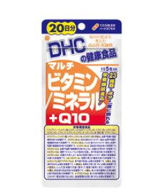 DHC マルチビタミンミネラル+Q10 20日分 100粒 - DHC