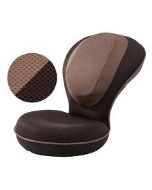 背筋がGUUUN 美姿勢座椅子 ブラウン - ドリーム