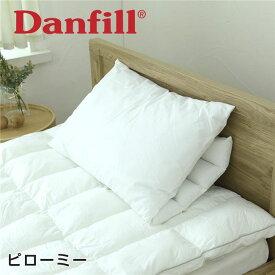Danfill ダンフィル ピローミー 65cm×45cm JPA013 - ダンフィル