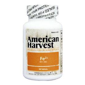 アメリカンハーベスト Fe2+ビタミン 60粒 - 日本ダグラスラボラトリーズ