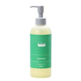 フレーバーライフ社 base shampoo ベースシャンプー 250ml - フレーバーライフ社