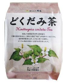 徳用どくだみ茶 52包- がんこ茶屋