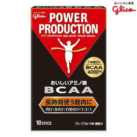 グリコ パワープロダクション おいしいアミノ酸 BCAAスティックパウダー 10本 - グリコ