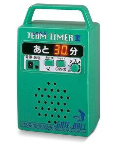 ゲートボール デジタルチームタイマー - 羽立工業