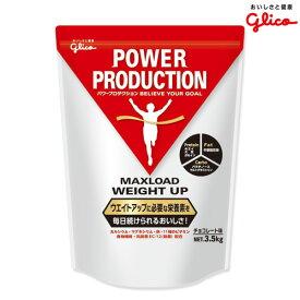 パワープロダクション マックスロード ウェイトアップ 3.5kg - グリコ