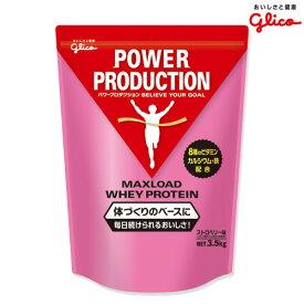 パワープロダクション マックスロード ホエイプロテイン ストロベリー味 3.5kg - グリコ