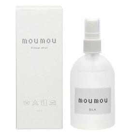 moumou ピローミスト シルク 100ml - 大香
