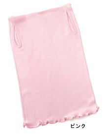 シルク製 マスクにもなるネックウォーマー ピンク - 日の出絹織