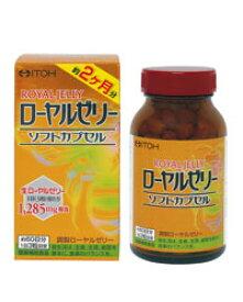 ローヤルゼリーソフト 180球 - 井藤漢方製薬
