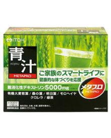 メタプロ青汁 30袋 - 井藤漢方製薬