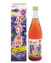 ブルーベリー黒酢飲料 720ml - 井藤漢方製薬
