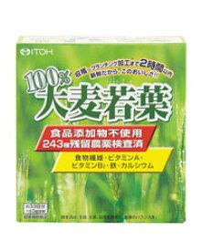 100%大麦若葉 100g - 井藤漢方製薬