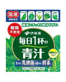 毎日1杯の青汁 無糖タイプ 粉末 5.6g×20包 - 伊藤園