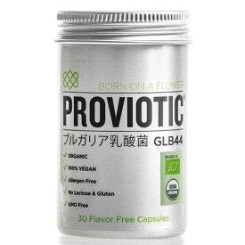 PROVIOTICブルガリア乳酸菌GLB44 30カプセル - インユー