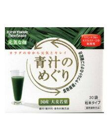 青汁のめぐり 7.5g×30袋 - ヤクルトヘルスフーズ