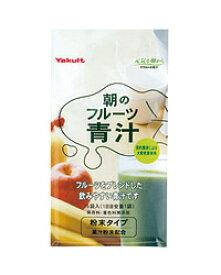 朝のフルーツ青汁 15包 - ヤクルトヘルシーフーズ