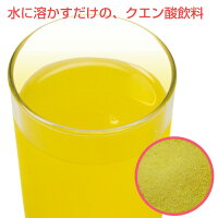 ココカラダ500g(クエン酸粉末飲料)※プレゼント付【コーワリミテッド】(3)