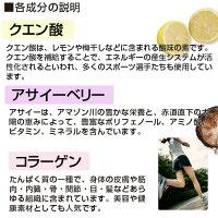 ココカラダ500g(クエン酸粉末飲料)※プレゼント付【コーワリミテッド】(5)
