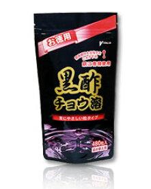 黒酢チョウ溶 お徳用480粒 - ビタリア ※ネコポス対応商品