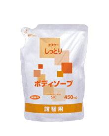 しっとりボディソープ詰替用 450ml - エスケー石鹸