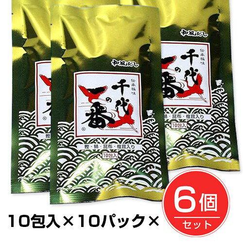 千代の一番 和風だし ゴールド 10包×10パック×6個セット - 千代の一番