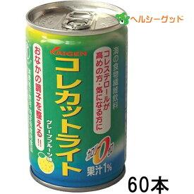 コレカットライト 150g×60本 (特定保健用食品)  - カイゲン
