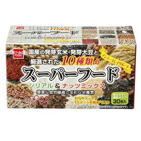 スーパーフード シリアル&ナッツミックス 60g - 健康フーズ